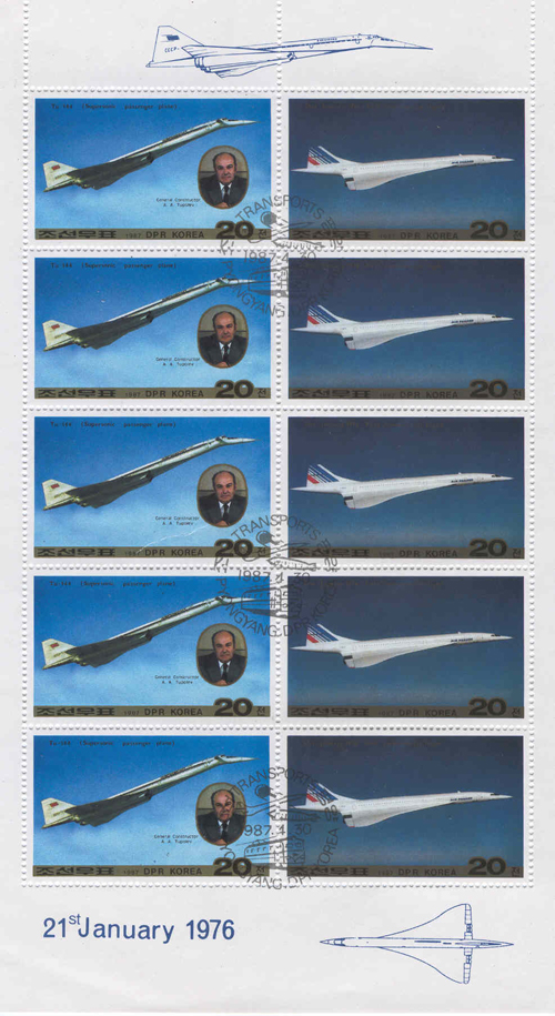 # aairl401            TU-144-Concorde North Korean  stamp block 1
