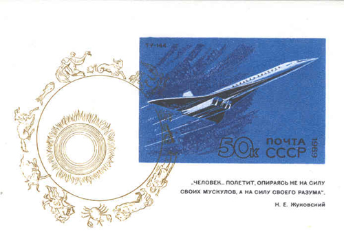 # aairl402            Tu-144 Cuban and Soviet stamps 2