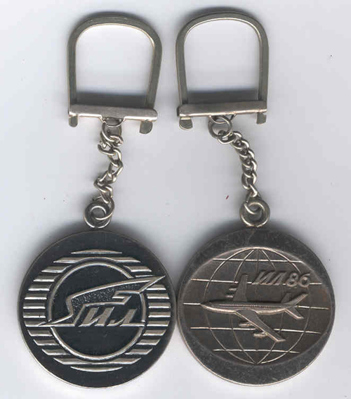# aairl199            Il-86 Ilyushin Design Bureau key ring 1