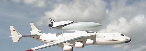 # sm491A            Aerospace system AN-225/Maks 1