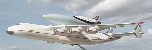 # sm491A            Aerospace system AN-225/Maks 3