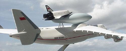 # sm491A            Aerospace system AN-225/Maks 4