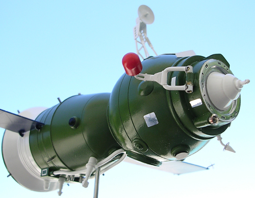 # sm089            Soyuz T manned space ship 5