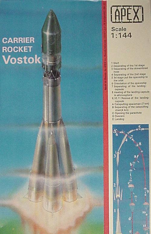 # sm901            Vostok rocket carrier plastic kit model 1