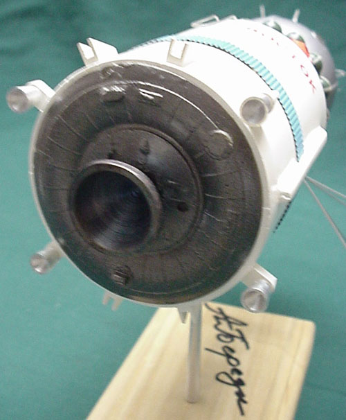 # sm125            Vostok spaceship presentation model 2