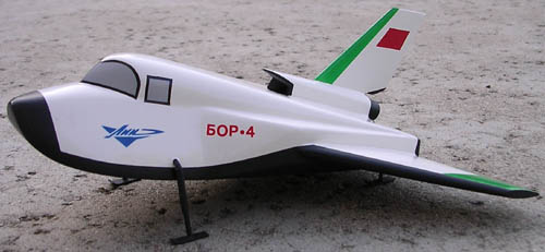 # sm479            Bor-4 Space Plane 3