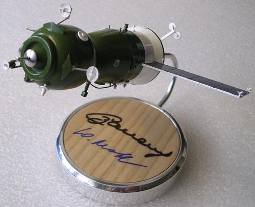 # sm010            Soyuz TMA model 1
