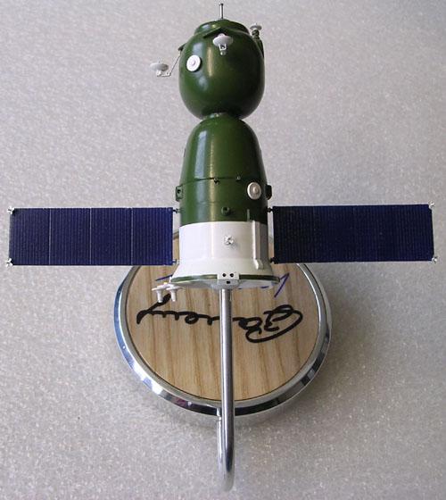 # sm010            Soyuz TMA model 3