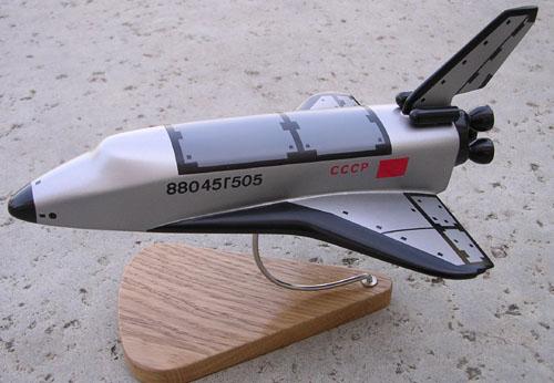 # sm479a            BOR-5 sub-orbital space plane 1