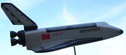 # sm479a            BOR-5 sub-orbital space plane 2