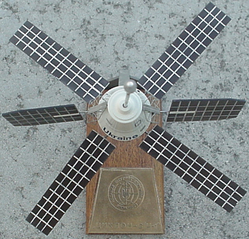 # sm270            Ukrainian First Sputnik Sich-1 3