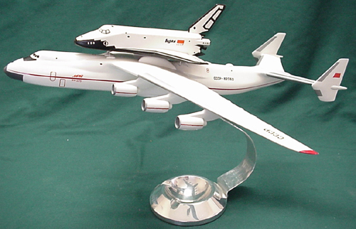 # sm492            An-225 with spaceship Buran 1
