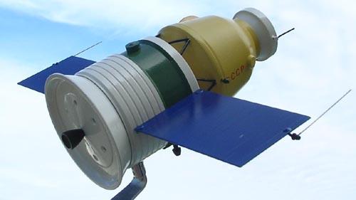 # sm216            Zond-5 unmanned circumlunar spaceship 5