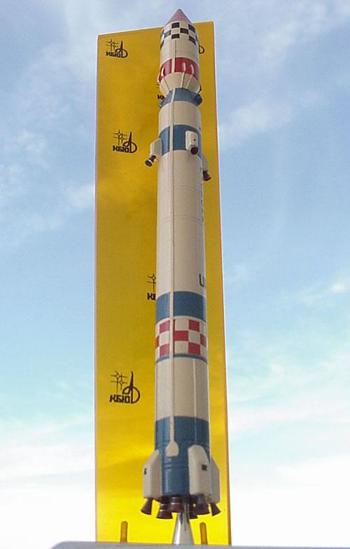 # sm350            Cyclon-Tsiklon Uyzhmash rocket model 1
