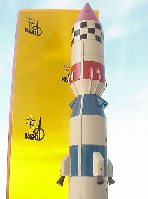 # sm350            Cyclon-Tsiklon Uyzhmash rocket model 3