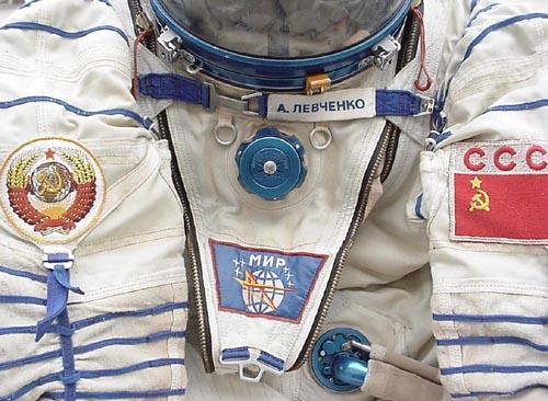 # h050           Cosmonaut Anatoliy Levchenko `Sokol` suit 2