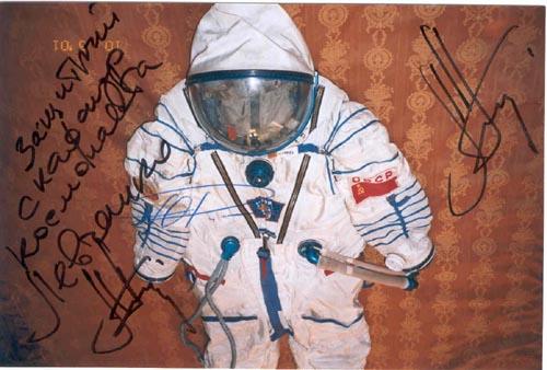 # h050           Cosmonaut Anatoliy Levchenko `Sokol` suit 5