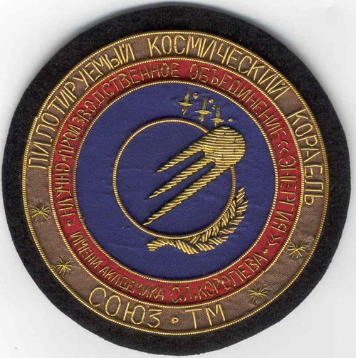 # fp100            Soyuz TMA-1/TM-34-ISS flown NPO Energia patch 1