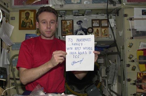 # fp100            Soyuz TMA-1/TM-34-ISS flown NPO Energia patch 4