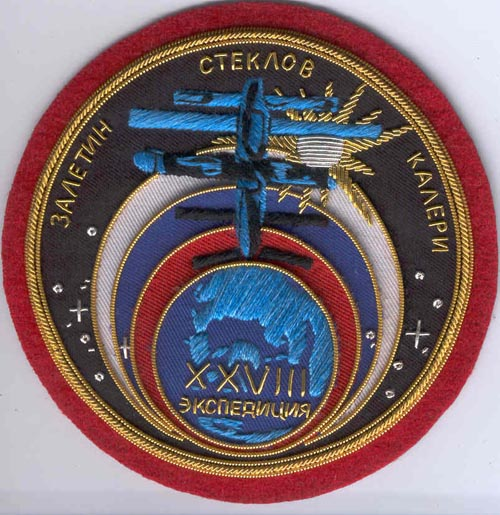# fp101            Soyuz TMA-1/TM-34-ISS flown MIR-28 patch 1