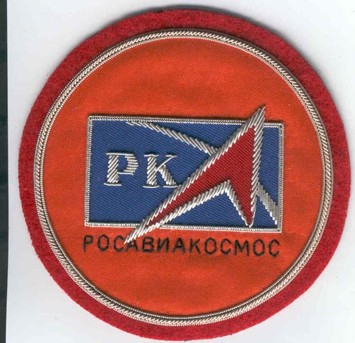 # fp102           Soyuz TMA-1/TM-34-ISS flown RKA patch 1