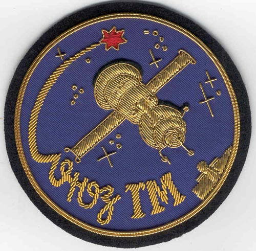 # fp105            Soyuz TMA-1/TM-34-ISS flown Soyuz TM patch 1