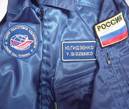 # s135            Cosmonaut Training Suits 2