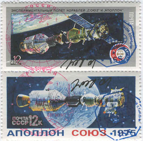 # astp095            ASTP stamps flown in Russia-USA ISS-7 mission 1