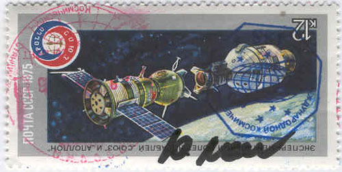 # astp095            ASTP stamps flown in Russia-USA ISS-7 mission 2