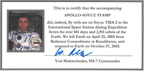 # astp095            ASTP stamps flown in Russia-USA ISS-7 mission 4