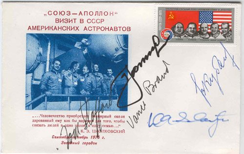 # astp150            Soyuz-Apollo all five participants of flight signed covers 1
