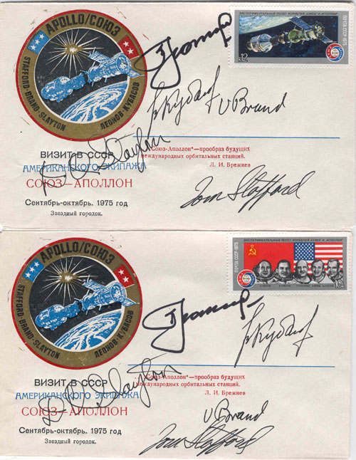 # astp150            Soyuz-Apollo all five participants of flight signed covers 2