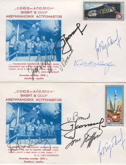 # astp150            Soyuz-Apollo all five participants of flight signed covers 3