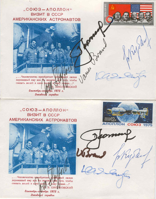 # astp150            Soyuz-Apollo all five participants of flight signed covers 4