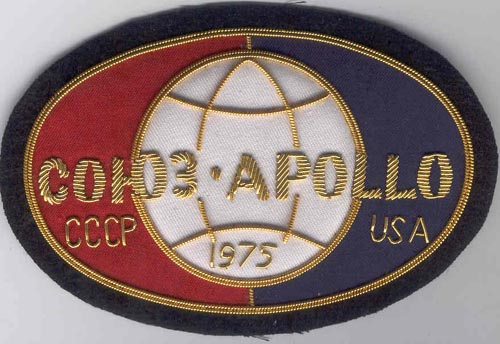 # astp300            Soyuz-Apollo 1975 patch from Leonov 1