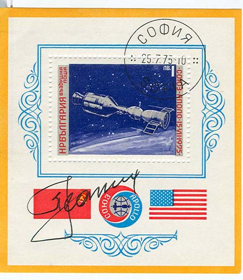 # astp109b            Leonov signed Bulgarian ASTP 1975 stamp block 1