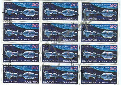 # astp109c            Bulgarian ASTP stamps signed by Alexei Leonov 1