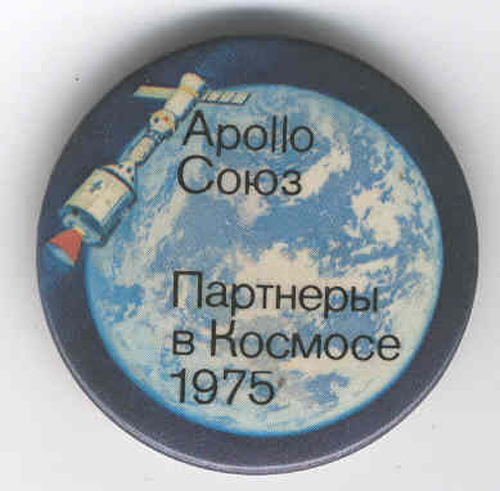 # astp410            ASTP Soyuz-Apollo Partners in Cosmos pin 1