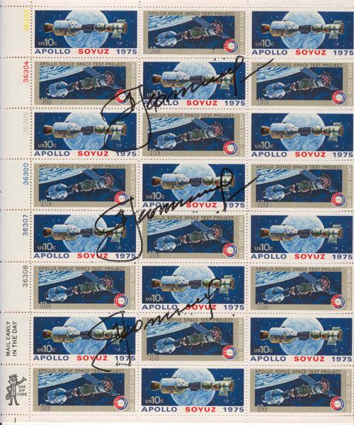 # astp107            Leonov signed ASTP stamp sheet 1