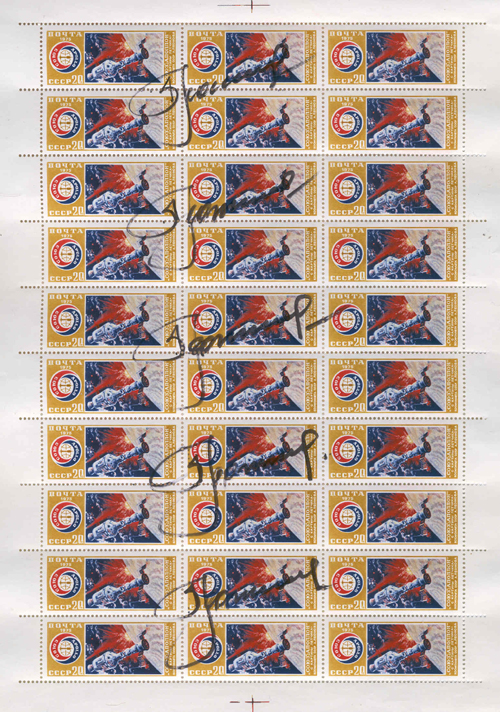 # astp108            ASTP 30 stamps page autographed by Leonov 1