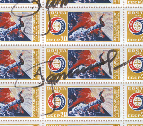# astp108            ASTP 30 stamps page autographed by Leonov 2