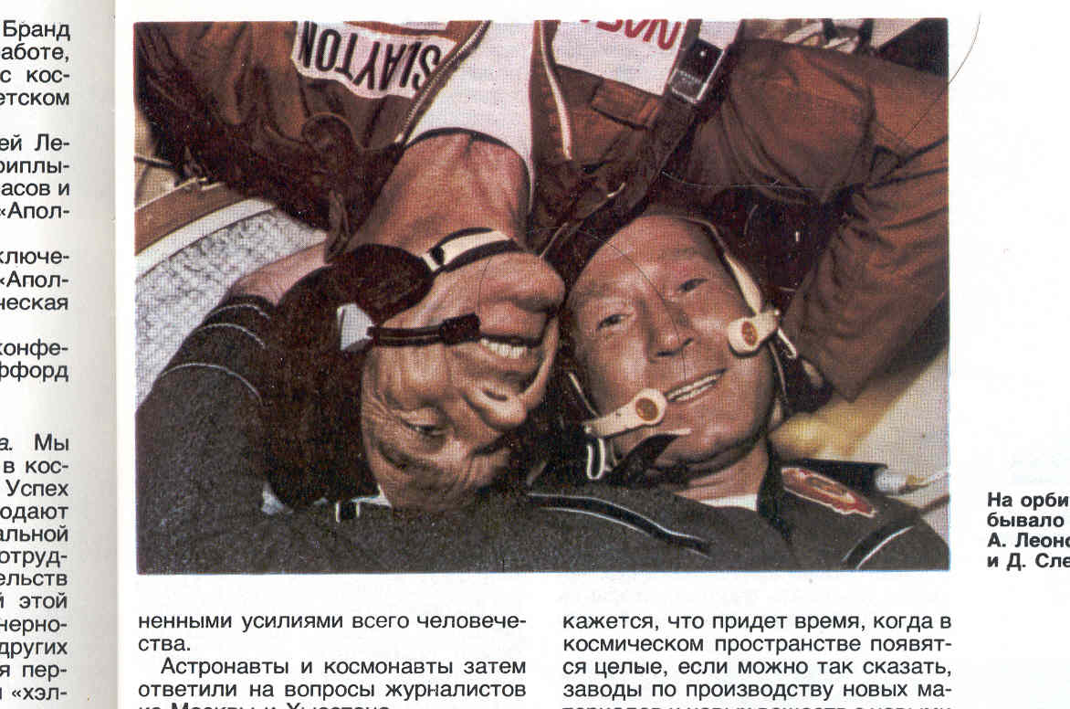 # astp100            Soyuz-Apollo book autographed by Soyuz-19 cosmonauts Leonov and Kubasov 4