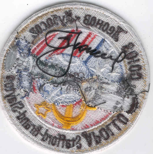 # astp129            Alexei Leonov signed ASTP patch 2