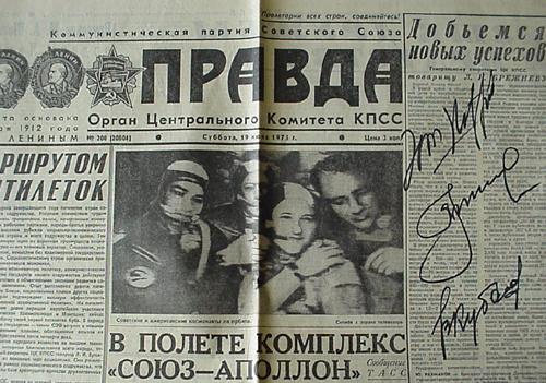 # astp098            Stafford, Leonov, Kubasov autographed Pravda newspaper 1