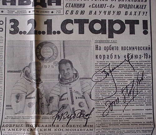 # astp097            ASTP Leonov, Kubasov, Stafford signed 16 July, 1975 newspaper 1