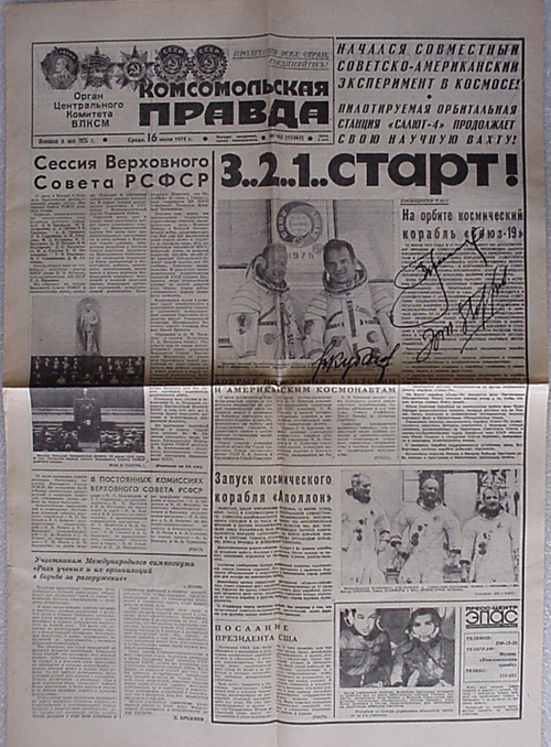 # astp097            ASTP Leonov, Kubasov, Stafford signed 16 July, 1975 newspaper 2