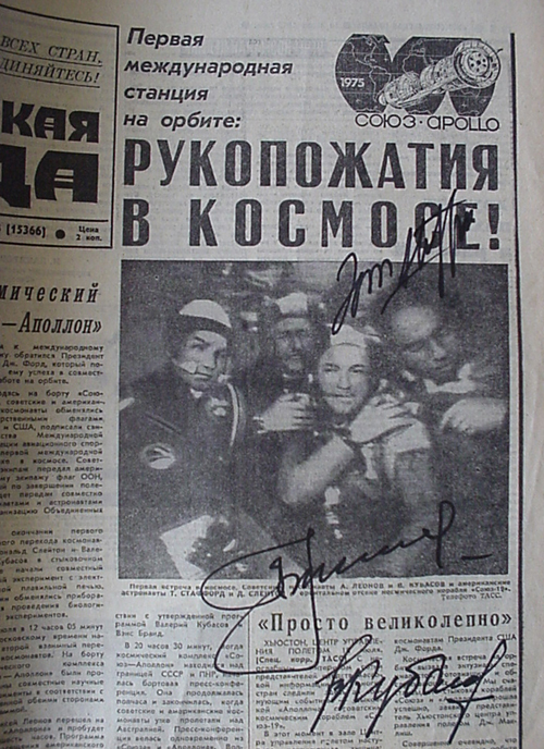 # astp950            Stafford, Leonov, Kubasov signed 19 July,1975 Komsomol Pravda newspaper 1