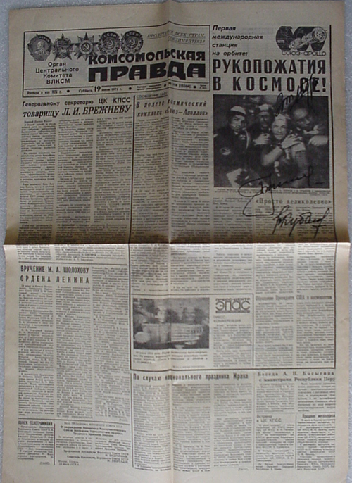 # astp950            Stafford, Leonov, Kubasov signed 19 July,1975 Komsomol Pravda newspaper 2