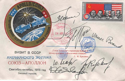 # astp090            Flown on board ISS ASTP crew signed cover 1