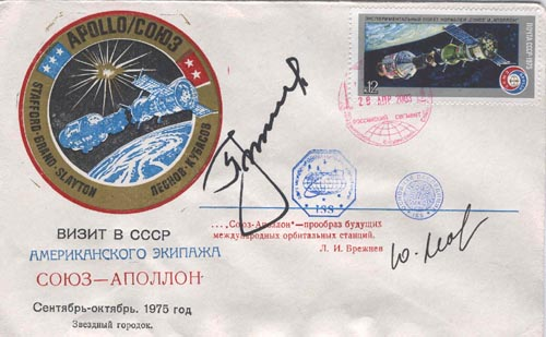 # astp088            ASTP covers flown on Soyuz TMA-2/ISS 2